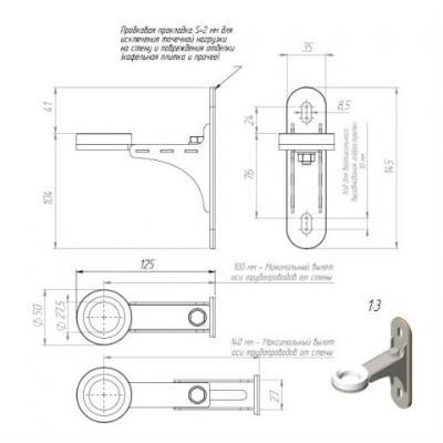 Комплект настенного монтажа Gidruss K.GRSS-60 из нержавеющей стали