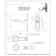 Комплект настенного монтажа Gidruss K.GRSS-150 из нержавеющей стали