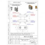 Модульный коллектор отопления Gidruss MKSS-40-3DU (без гидрострелки, 3 выхода G 3/4'')