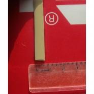 """Ротанг искусственный """"Полумесяц текстура гладкая, цвет кремовый-2, ширина 7 мм"""", бухта"""