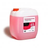 Теплоноситель -65, 20 кг